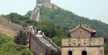 trek great wall of china